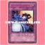 ANPR-JP069 : Slip of Fortune / Fortune Slip (Rare) thumbnail 1