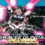 HG OO (26) 1/144 GN-008 Seravee Gundam thumbnail 1