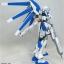 MG (002) 1/100 RX-93-2 Hi-V Gundam / RX-93-V2 Hi-V Fighter thumbnail 5