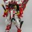 MG 1/100 (6601) Gundam Astray Red Frame Custom thumbnail 3