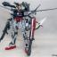 MG (009) 1/100 GAT-X105 STRIKE GUNDAM + I.W.S.P thumbnail 3