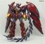 MG 1/100 (6602) Gundam Epyon EW Ver. thumbnail 3