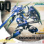 HG 1/144 GN Sword IV OO Qan[T] Conversion kit (Hobby Japan) thumbnail 2