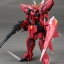 MG 1/100 (6617) Aegis Gundam [Daban] thumbnail 5