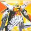 HG 00 (03) 1/100 GN-003 Gundam Kyrios thumbnail 1