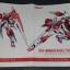 Metal build 1/100 MB 00 Seven Sword Gundam / G Inspection Red Colour thumbnail 10