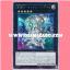 SECE-JP051 : Stellarknight Constellar Diamond / Stellarknight Sacred Dia (Secret Rare) thumbnail 1