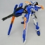 MG 1/100 (6605) Gundam Astray Blue Frame Second Revise thumbnail 7