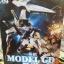 MG Mk-II Ver 2.0 thumbnail 2