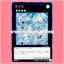 EP17-JP050 : Tornado Dragon / Tornadragon (Ultra Rare) thumbnail 1