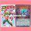 Yu-Gi-Oh! ARC-V The Strongest Duelist Yuya!! Volume 2 + YS02-JP001 : Odd-Eyes Revolution Dragon / Super Celestial New Dragon - Odd-Eyes Revolution Dragon (Ultra Rare) thumbnail 1