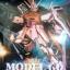 MG Strike Rouge Gundam thumbnail 1