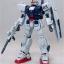 HGUC (082) 1/144 RX-79BD-3 Blue Destiny Unit 3 thumbnail 3