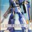 HG SEED 1/100 Duel Gundam Assult Shroud thumbnail 2
