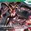 HG OO (37) 1/144 GN-009 Seraphim Gundam thumbnail 1