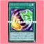 DP19-JP004 : Relinquished Fusion / Sacrifice Fusion (Super Rare) thumbnail 1