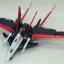 MG (011) 1/100 ZGMF-X56S Force Impulse Gundam thumbnail 6