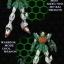 1/100 MG XXXG-01S2 Nataku Gundam [Super Nova] thumbnail 3