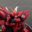 MG 1/100 (6617) Aegis Gundam [Daban] thumbnail 9