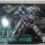 MG (024) 1/100 EXIA IGNITION MODE thumbnail 2
