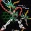 1/100 MG XXXG-01S2 Nataku Gundam [Super Nova] thumbnail 2