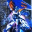 MG 1/100 (6605) Gundam Astray Blue Frame Second Revise thumbnail 1