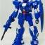HGUC (077) 1/144 RX-79BD Blue Destiny Unit 2 thumbnail 3