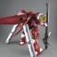 MG 1/100 AGX-04 Gerbera Tetra [RC] thumbnail 9