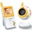 เบบี้มอนิเตอร์ เครื่องติดตามการนอนหลับของลูกน้อย Beurer Baby care Monitor รุ่น JBY101 รับประกัน 3 ปี thumbnail 2