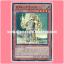 LVAL-JP026 : Bujin Arasuda / Utaarasuda (Super Rare) thumbnail 1