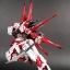 MG 1 / 100 (8806) Astray Red Frame [Daban] thumbnail 12