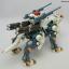ZOIDS 1/72 Command Wolf thumbnail 3
