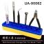 U-STAR UA90062 Multi-function ToolBox [Ustar] thumbnail 1