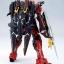 MG 1/100 ZGMF-X12A Gundam Testament [Momoko] thumbnail 3