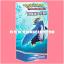 Pokémon TCG Diamond & Pearl : Royal Frost Theme Deck thumbnail 1