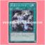 STOR-JP055 : Stardust Shimmer (Super Rare) thumbnail 1
