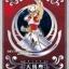 Cloth Myth EX Pagasus Seiya LC [Silver] thumbnail 1