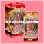 Duelist Pack : Legend Duelist 2 [DP19-JP] - Booster Box (JP Ver.) thumbnail 1