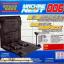 Mechanical Chain Base 006 / Machine Nest 006 / โรงซ่อมบำรุง 006 thumbnail 1