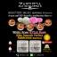 ZAKURA 360' BB SUN SPF60 PA+++ thumbnail 3