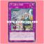 MACR-JP071 : Xiangke of the Zoodiac / Antithesis of the Twelve Zodiac Beasts (Common) thumbnail 1