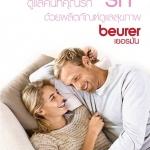 """ให้เราช่วยคุณดูแลคนที่คุณ """"รัก"""" ด้วยผลิตภัณฑ์ดูแลสุขภาพ Beurer เยอรมัน"""