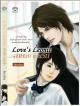Love's Leonic สายลับ แสนรัก โดย ติยาภัทร