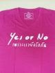 เสื้อ Yes or no เพราะเรายังรักกัน ไซส์ L