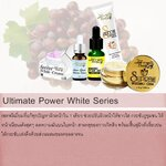 Ultimate Power White Series
