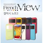 ARIUM : French View Bumper Flip Case Cover For Galaxy Note 3, III, N9000, N9005