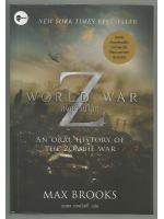 World War Z / Max Brooks