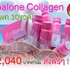 abalone collagen ชุด1เดือน โปรส่งฟรี เครื่องดื่ม อะบาโลนคอลลาเจ้น