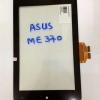 เปลี่ยนทัชสกรีนASUS Nexus7 ME370 (2012)