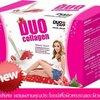 DUO Collagen By DuoZapp 10 ซอง